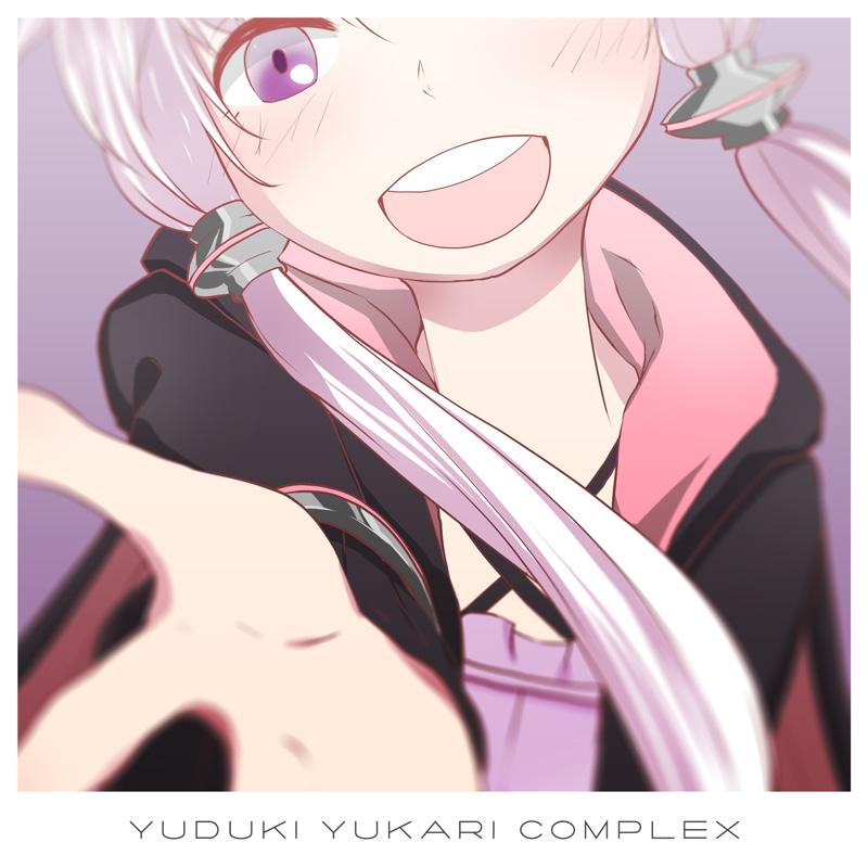 141228_yyc_hyoshi
