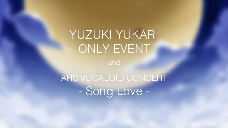 2月28日結月ゆかりオンリーイベント「この声届け、月までも弐」と、AHSボーカロイドコンサート「そんらぶ! -Songs Love-」に参加します